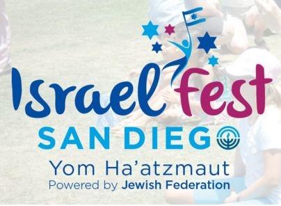 IsraelFest17.JPG