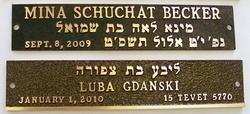 memorial-plates-250x250.jpg