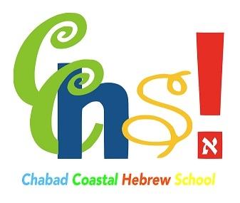 CCHS logo small.jpg